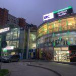 www.klucovasluzba.sk BKC TPD Petrzalka